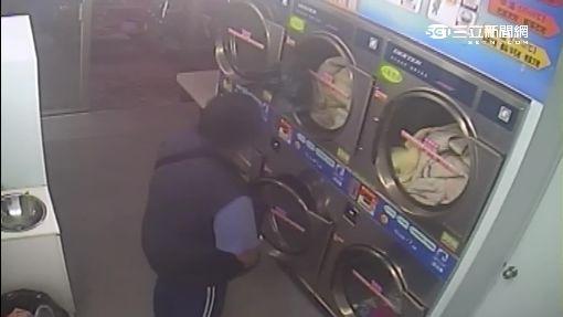 正妹自助洗衣遇賊 名牌貼身衣被偷了