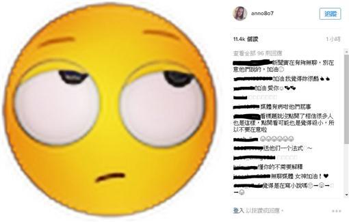 許瑋甯 圖/翻攝自IG
