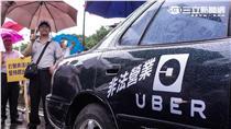 運將不爽Uber違法搶飯碗 投審會:一個月內撤銷執照