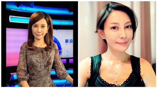 主播 梁立 圖/梁立臉書