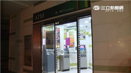 第一銀行遭盜領