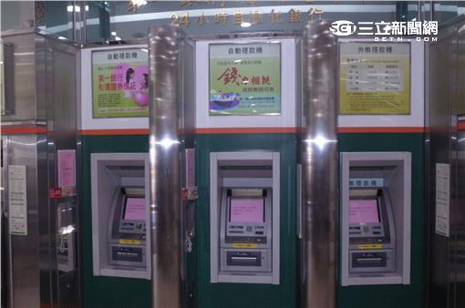 一銀,第一銀行,ATM,盜領(圖/記者林敬旻攝影)