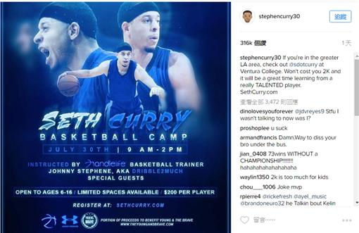Seth Curry訓練營(圖/取自Stephen Curry Instagram)
