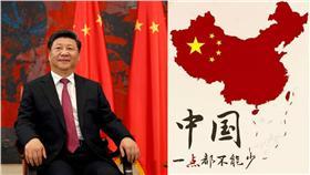中國大陸、南海仲裁(圖/翻攝自網路、路透社)
