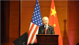 中國駐美大使崔天凱(圖/中國駐美大使館)