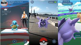 《Pokémon Go》遊戲畫面(圖/翻攝自polygon.com)