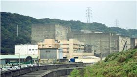 ▲核一廠(圖/中央社資料照)