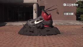 製鞋百萬薪1800