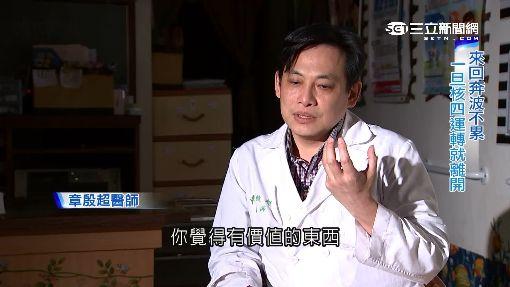 小診所大醫師 同一條路走了19年