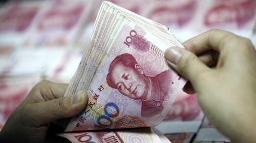 中國狠砸2千億給錢、給房 打造台灣年輕人的西進狂想曲!