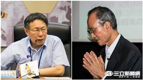 柯文哲、趙藤雄 記者林敬旻攝
