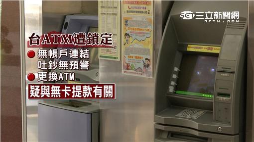 一銀,ATM,提款機