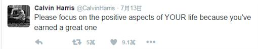 凱文哈里斯,Calvin Harris/twitter