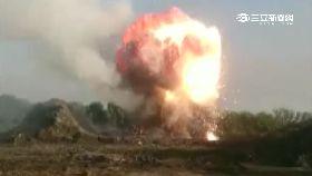疑爐渣爆炸g1200