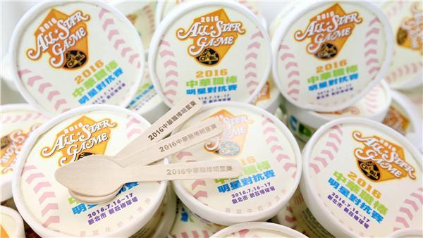 明星賽入場將可獲贈冰淇淋(圖/中職提供)