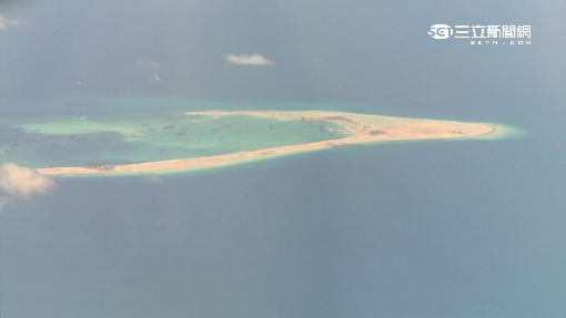 真的是島不是礁 太平島身價逾4億
