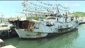 漁船被撞擊1600