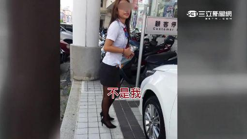 """低胸賣車遭瘋傳 辣妹業代澄清""""不是我"""""""