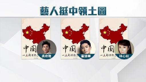 「大陸」代表中國? 王大陸快閃不答