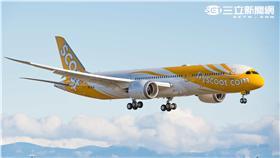 酷航787。(圖/酷航提供)