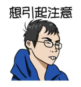FBI帥哥,鄧佳華,https://www.facebook.com/TaiwanHandsome/?fref=ts
