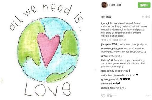 水原希子,instagram,辱華事件,多元,愛,和平水原希子instagram