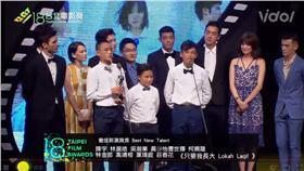 2016台北電影節-只要我長大