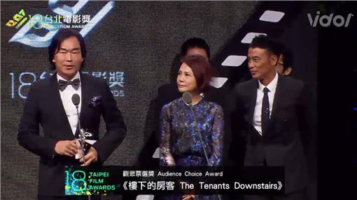 2016台北電影節-觀眾票選獎、樓下的房客