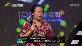 2016台北電影節-最佳導演獎、陳潔瑤、只要我長大