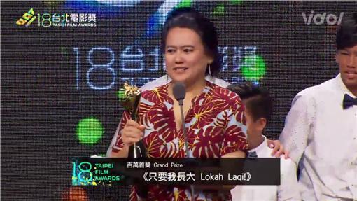 2016台北電影節-百萬首獎、只要我長大
