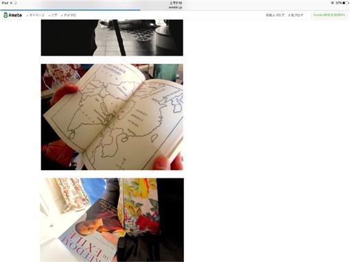 水原希子、藏獨、西藏獨立 /翻攝自 微博