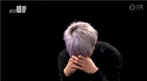 NCT 泰容 道歉/翻攝自土豆