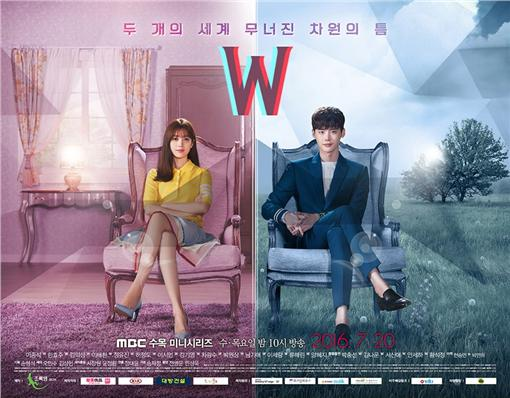 韓孝周、李鍾碩、W、W兩個世界(圖/翻攝自W두개의세계臉書)