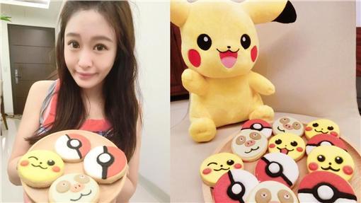 李思瑾、精靈寶可夢、餅乾、Pokémon GO(圖/翻攝自李思瑾臉書)