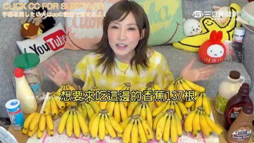 暴食女王出征 沾美乃滋狂吞137根香蕉