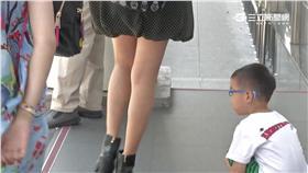 -偷拍-性騷擾-尾隨-短裙-