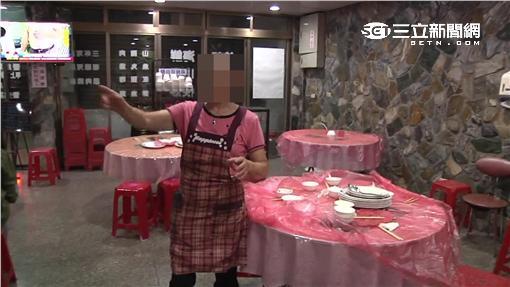 安德魯、一銀主嫌、東興食堂