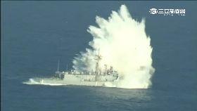 F派里級靶船1600
