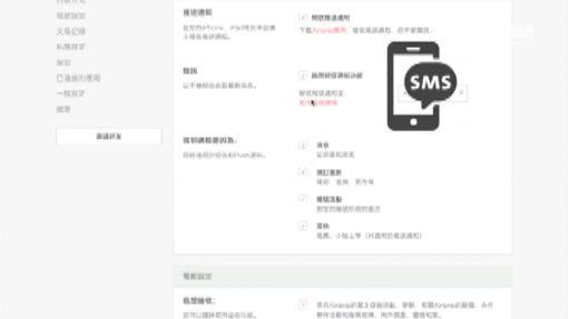 """""""租房電話.SIM卡定位"""" 安德魯自曝行蹤!"""