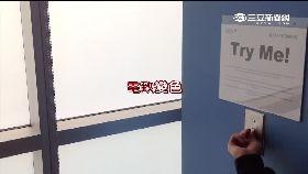 韓神奇車窗1800