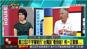 「政治模糊」遭換角 柯一正驚爆:大陸早準備對付台灣藝人