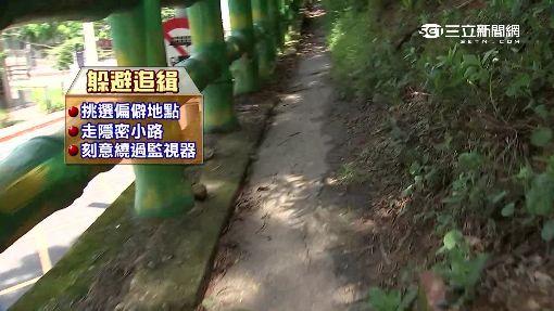無所遁形!台灣電眼密度高 嫌犯全都錄
