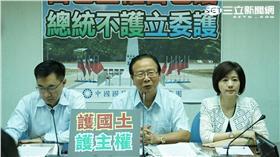 國民黨團 圖/記者林敬旻攝影