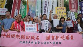 謝文定,林錦芳,抗議,民間社團(圖/中央社)