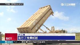 北韓射三彈g1200