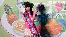 台灣夏至235活動邀來日本大胃女王萌梓擔任美食大使。(圖/記者簡佑庭攝影)