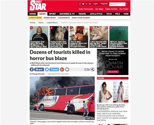 Daily Star(圖/翻攝自Daily Star)