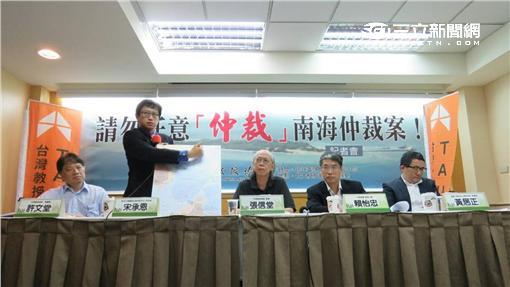 台灣教授協會記者會。