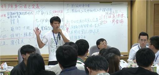 課綱、審議、高中(圖/翻攝自YouTube)