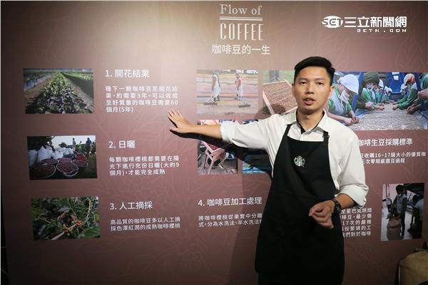 統一星巴克咖啡旅程概念店。(圖/記者簡佑庭攝影)